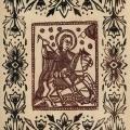 Oleksandr Bryndikov and his woodcuts